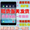 Apple/苹果 ipad mini 2 16GB WIFI ipadmini2 迷你2 mini2